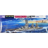 Aoshima Waterline 02513 IJN Japanese BattleShip YAMASHIRO 1944 1/700 Scale Kit