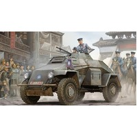 Bronco CB35022 1/35 Sd.Kfz.221 Armored Car (Chinese Army Version) Plastic Model Kit