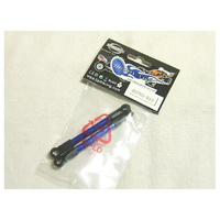 BSD CRAWLER UPPER JOINT BAR FR 2PC - BS703-010