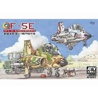 AFV Club AFQS03 Egg F-E5 ROCAF Tiger II Plastic Model Kit